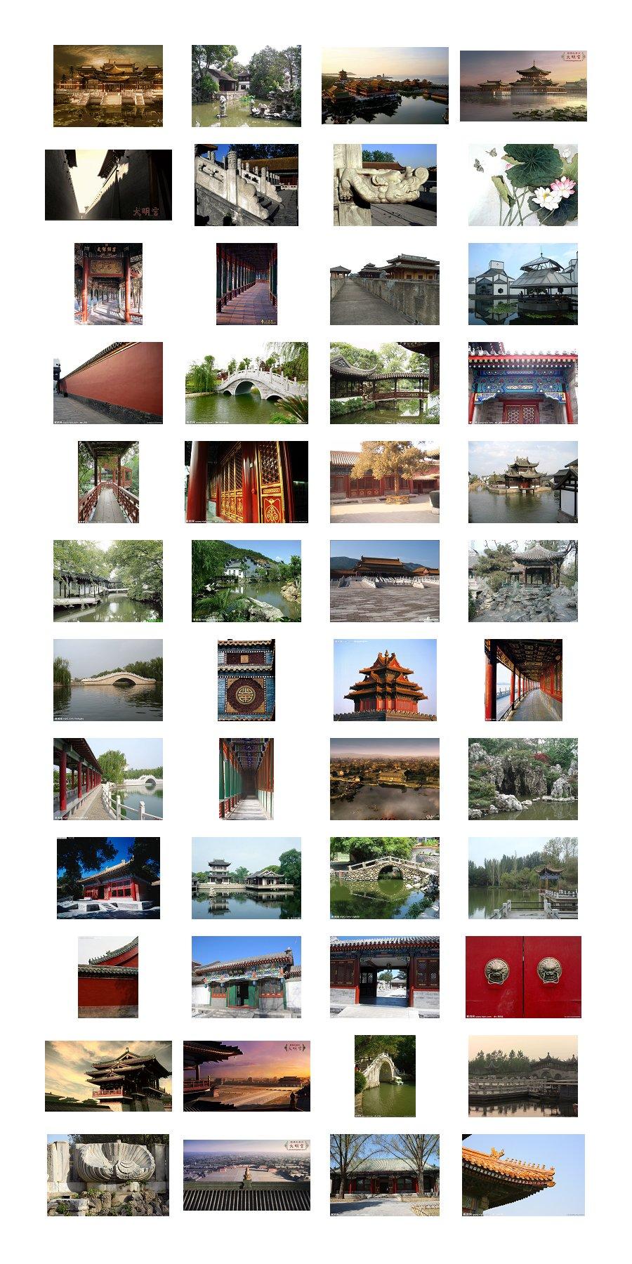 地址360云盘下载地址 02013年11月17日635图片素材