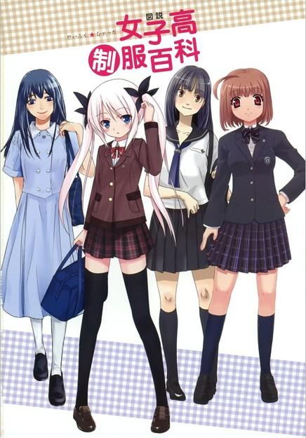 日本高中女生校服1