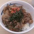 Photos: キムカル丼
