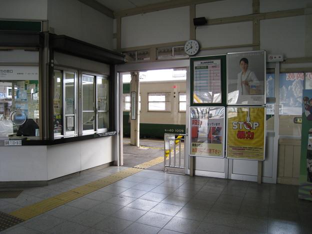 烏山線 烏山駅 改札口