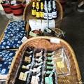 Photos: 「松野醤油」