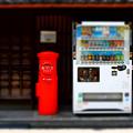 Photos: 自販機とポストの関係