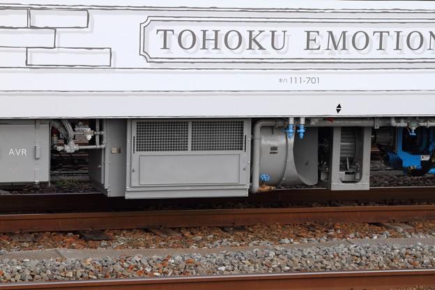 '13 9/28 Tohoku Emotion出場配給-29