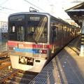 京成本線 特急成田空港行 CIMG9217