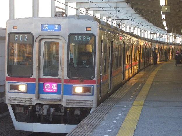 Photos: 京成本線 快速成田行 CIMG9232