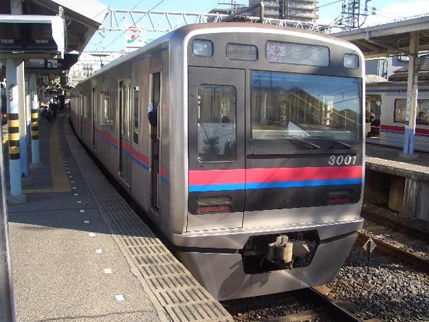 Photos: 京成本線 快速佐倉行 CIMG9281