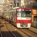 Photos: 京急本線 快特三崎口行 CIMG9614