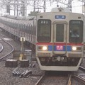 Photos: 京成本線 快速佐倉行 CIMG9805