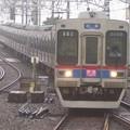 京成本線 快速佐倉行 CIMG9805