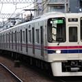 Photos: 京王9000系 9733F