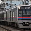 京成3000形 3021F