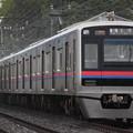京成3000形 3007F