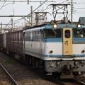 EF65 2127(広島更新色)
