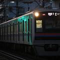 京成3000形 3008F