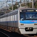京成3050形 3053F