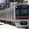 京成3000形 3019F