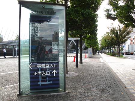 特撮博物館02