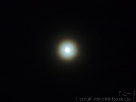 120928-お月さん (1)