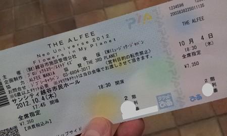 121004-THE ALFEE @越谷 (1)