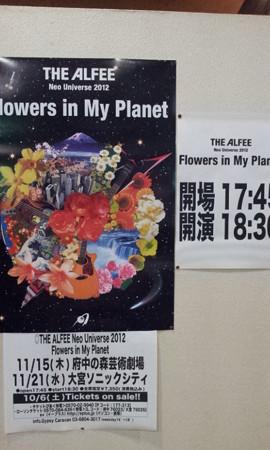 121004-THE ALFEE @越谷 (2)