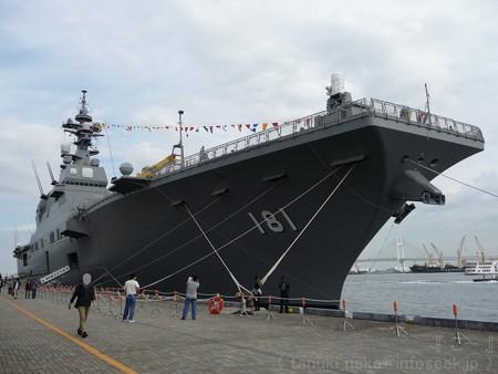 121012-大桟橋 海自観艦式 (9)
