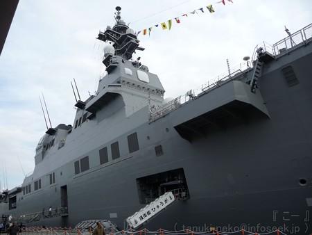 121012-大桟橋 海自観艦式 (10)