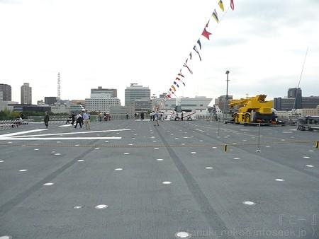 121012-ひゅうが甲板 (10)
