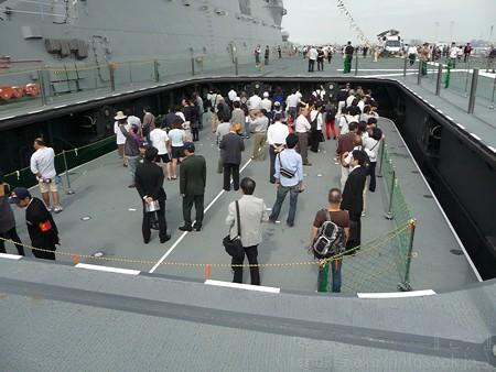 121012-ひゅうが 甲板から船首リフターDN (35)