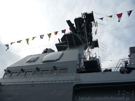 121012-ひゅうが甲板 (79)