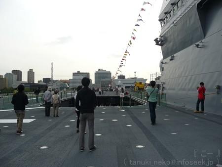 121012-ひゅうが甲板 (85)