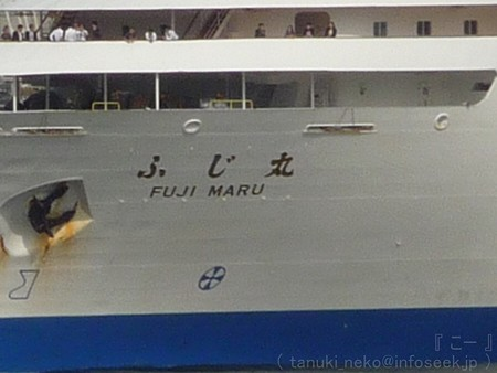 121012-ひゅうが甲板 (64)