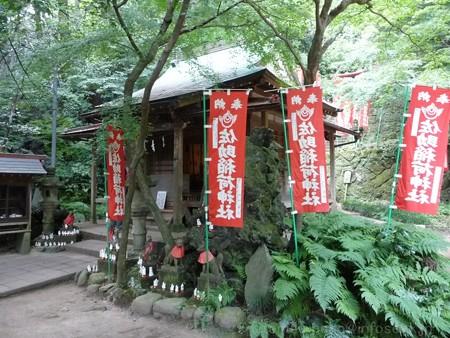 121015-佐助稲荷 (8)