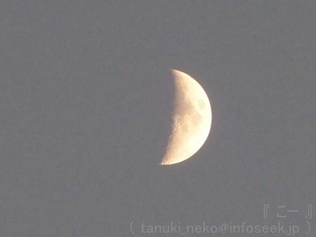 121021-お月さん (2)