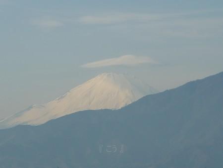 121205-富士山 (2)