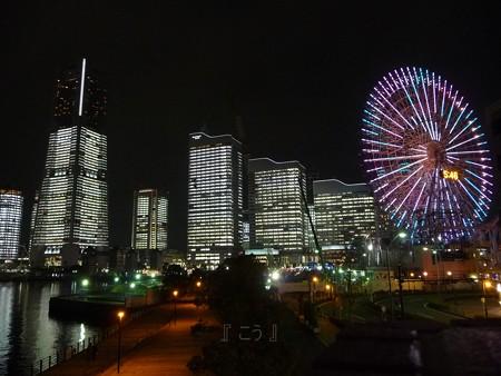 121221-みなとみらい(WP) (21)
