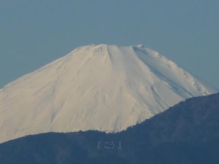 130101-富士山 (11)