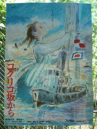 110810-コクリコ坂からスタンプラリー(8)