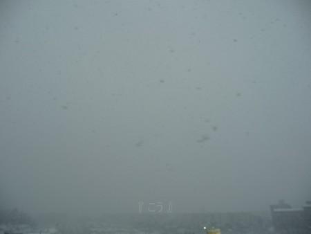 130114-雪 (3)