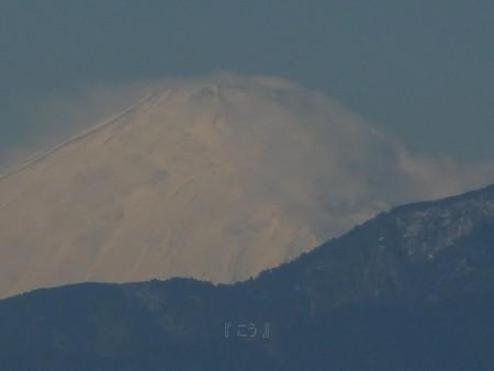 130128-富士山 (2)
