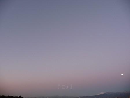130129-富士山とお月さん (1)