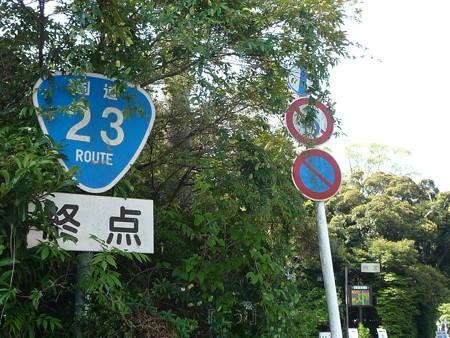 130607-お伊勢さん 内宮 (2)