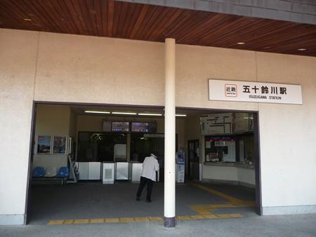 130607-近鉄 伊勢→桜井 (2)