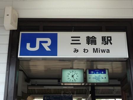 130607-桜井→三輪 (5)