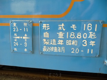 130608-阪堺電車祭り (9)