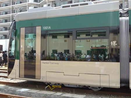 130608-阪堺電車 堺トラム (4)
