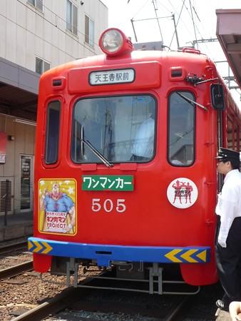 130608-阪堺電車 (23)