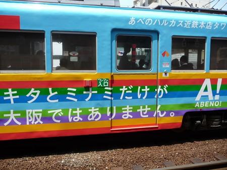 130608-阪堺電車 (46)