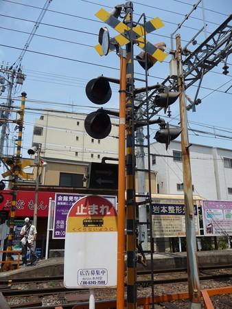 130608-阪堺電車 我孫子道 (6)