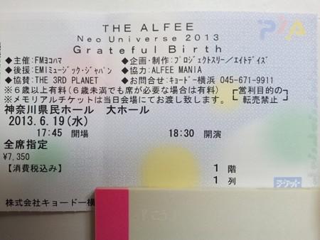 20130619-THE ALFEE@カナケン (4)