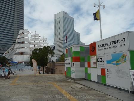 130715-帆船日本丸 総帆展帆 (9)